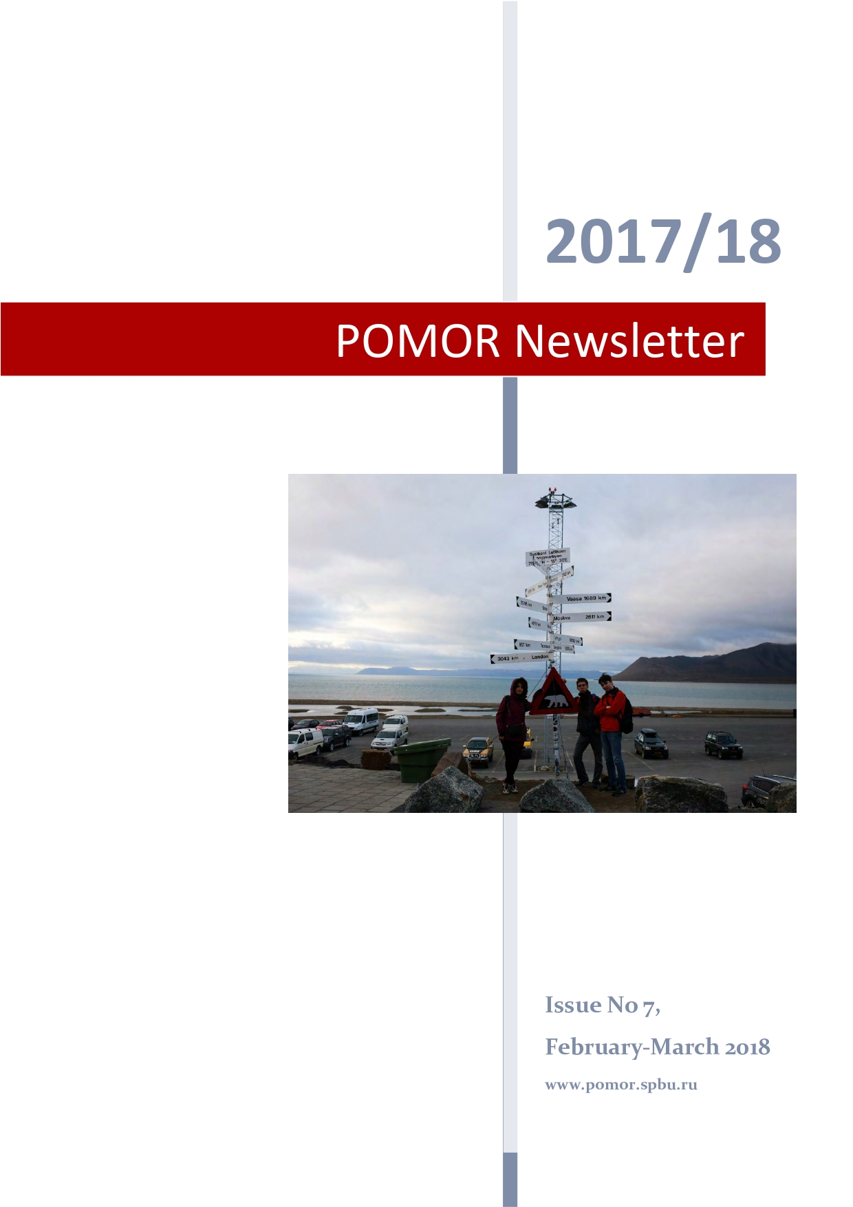 POMOR Newsletter 7 1 page 0001